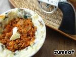 Запеканка Дикий Риз в диком рисе ингредиенты