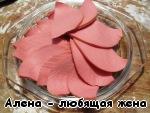 Розы для любимого мужчины – кулинарный рецепт