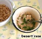 Мчади с фасолью – кулинарный рецепт