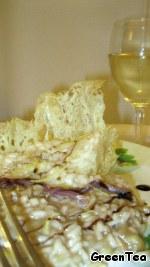 Ризотто с бальзамическим уксусом и яблоками – кулинарный рецепт
