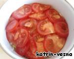 4 слой - помидоры.