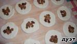 Раскладываем начинку (по одному орешку и несколько изюминок) Можно добавить на кончике чайной ложки сахар. Я не добавляла, изюм очень сладкий.