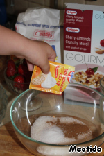 Mix the flour, sugar (0.5 cups), vanilla sugar,