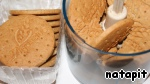 Biscuits to break into crumbs in a blender.
