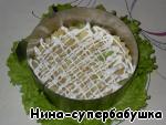 1-й слой. Картофель нарезать очень мелкими кубиками и равномерно разложить на салате. Смешать майонез и йогурт в произвольной пропорции, выложить в полиэтиленовый пакет, отрезать уголок и нанести на картофель сеточку.