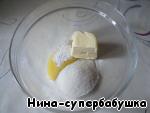 Масло, сахар, разрыхлитель, желток и соль растереть в однородную массу.