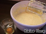 250 g soft butter mix with 125 g sugar until creamy.  One by one, enter in the oil mixture, 6 eggs, whisking each time.