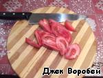 Diced cut tomato.
