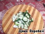 Cucumber sliced.