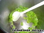 First, the celery, narrow strips of a thickness of about 3 mm.