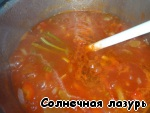 Leave the soup to boil and reduce heat, simmer for 20 minutes.