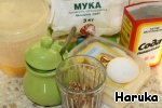 The set of products: egg, butter, honey, sugar, soda, flour, walnuts.