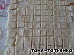 Раскатываем тесто толщиной в 5 мм и нарезаем квадратами 1,5*1,5 см.