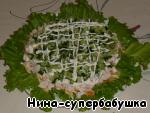 3 layer - cucumber;