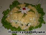 4 layer - eggs. Sprinkle with cheese. To give the salad to soak.