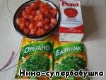 Tomatoes cut into cubes. Instead of tomato puree I took a box of Pomi pureed tomatoes.