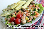 Домашний вариант салата.