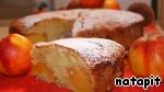 Разрезать на порции и наслаждаться! Очень вкусно с пломбиром или взбитыми сливками.