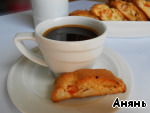 I love coffee, so for me, cantuccini tastes best with your morning Cup of coffee... Buon appetito!
