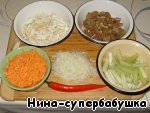 Onion very finely chopped, the celery and scrape the carrots and cut into julienne strips, respectively, thick and thin. Stalks of celery, cleaned of veins and cut into thick slices.
