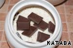 Темный шоколад (на ваше желание) поломать на дольки. Положить на крошку.