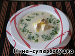 This has turned into soup: very tasty and at the same time rich)))