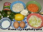 Пока варится бульон, приготовить остальные продукты для супа. Я заменила зеленый лук на порей (что-то я на него последнее время сильно запала).   Морковь и корень сельдерея очистить и нарезать соломкой, зеленый лук перебрать, тщательно промыть проточной холодной водой и нарезать. У лука-порея использовать только белую и светло-зеленую части, нарезав их полуколечками.