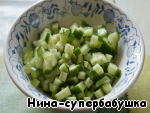 Also chop the cucumber