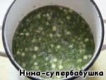Остывший отвар процедить и залить им овощи. Суп убрать в холодильник на пару часов, что бы он мог хорошо охладиться.