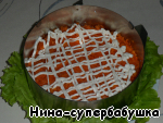 2 layer - carrots, grated on a coarse grater, a little grease mayonnaise;