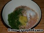 Соединить в миске все ингредиенты для фрикаделек (Соль, перец, укроп, петрушка, фарш, яйцо, хлебную крошку)