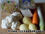 Пока фарш настаивается, подготовить продукты для супа. Картофель, морковь и сельдерей очистить, порей очень тщательно вымыть. Я приготовила 3 картофелины, но хватило 2-х.