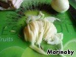 Cut onion half rings