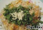 Cilantro. Garlic skip through chesnokodavilku and add to the sprouts.
