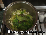 It is necessary to pre-prepare the spicy vegetable broth. For this onion, carrot and parsley root or celery cut into large pieces and lightly baked on a dry pan to Golden tan (about 5-7 minutes). Put in a saucepan, cover with cold water. Add the vegetables and seasoning (of the house): the celery stalks, garlic, cinnamon stick, Bay leaf, clove Bud, black and fragrant pepper. On low heat bring to a boil and cook over low heat 1-1,5 hours. 5 minutes until cooked add mashed fingers parsley. Then remove from heat, cover and cool completely. Strain and use for soups.