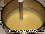 To blend the soup until smooth. Put into the refrigerator for at least 2 hours.