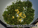 Have mint remove the stems, the leaves are very finely chopped.