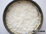 To cover an even layer of the topping and place in the oven for 35-40 minutes.
