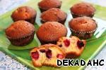 Part of cupcakes I poured the GLAZE with HONEYSUCKLE (recipe here http://www.povarenok .ru/recipes/show/662 79/)