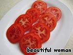 Для салата крупные спелые томаты нарезаем кружочками толщиной 1 см и раскладываем на блюдо внахлест.
