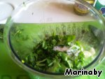 Cut the coriander, peel garlic.   Place in a blender and puree them