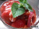 Pour the strawberry remnants of the onions with the marinade, mint sprig.  To be served slightly chilled.