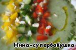 Bon appetit)))