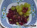 Rinse cranberries, grapes cut in half.