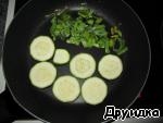 Лук-порей нарезать, как вам больше нравится. Я нарезала кружочками.   Цуккини нарезала так же, кружочками.   Лук-порей обжарить совсем немного, чтобы убрать интенсивный  вкус. Я обжаривала на оливковом масле с чили. Если вы хотите, чтобы вкус порея преобладал в готовом блюде, можете обойтись без предварительного обжаривания.    Затем на сковороду добавляем цуккини. Убавляем огонь на минимум и оставляем на 3-4 минуты. Обжариваем цуккини с двух сторон. А вообще, можно без обжаривания обойтись, будет полезнее ;)