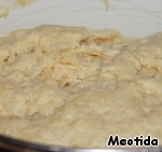 "Knead the dough, cover with film and put it in a warm place for 30-40 minutes until the dough three times will not increase in volume.  In the preparation of any yeast dough in a warm and without squannacook space, use the oven, which is heated to 35-40C, wrapped the pan with the dough with a towel and leave to ""pogoditi""."