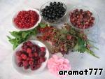 Собрать (или купить) ягоды.