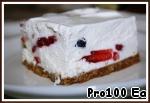 Вынуть из морозилки, нарезать на квадратики и приятного аппетита!