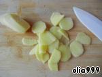 Ginger peeled and cut into thin circles.