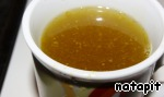 1 Cup = 200 ml  Water, orange (2 PCs) and lemon peel, sugar (2 Cup.) cook the syrup (boil 10 minutes after boiling), cool.